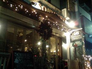 茅ヶ崎市の美味しいお店!