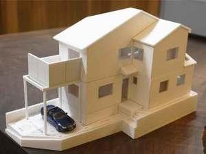 横浜市戸塚区のプロジェクト 模型が完成☆