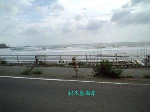 鎌倉•横須賀|長期優良住宅補助金締め切りに間に合いました!