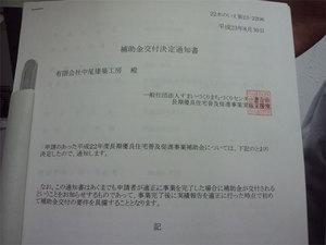choukiyuuryoukamakura2.jpg
