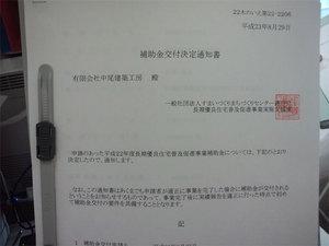 choukiyuuryouyokosuka.jpg