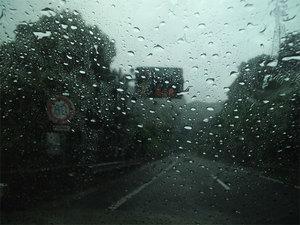 横須賀•横浜•三浦で変な天気でした。