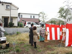 横浜市保土ヶ谷区|地鎮祭を執り行いました!