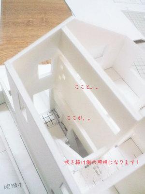 横浜市保土ヶ谷区|照明計画の巻!後編