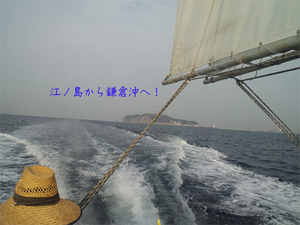 shounan-katasekou3.jpg