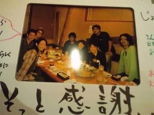 kamakura-ohhuna-taisha6.jpg