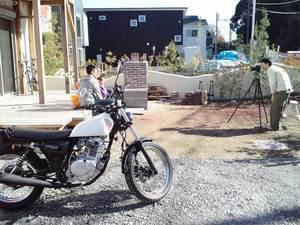hayama-kikoba-ie-shuzai4.jpg