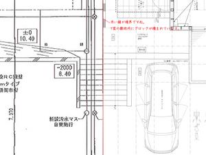 葉山町に注文住宅の新築を計画中なのですが。。。