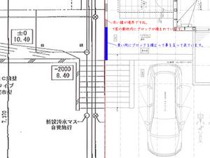 hayama-nagae-sikichi-t2.jpg