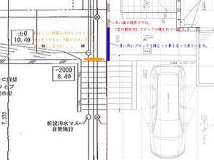 hayama-nagae-sikichi-t3.jpg