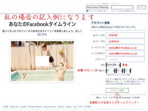 Facebook-rink2.jpg