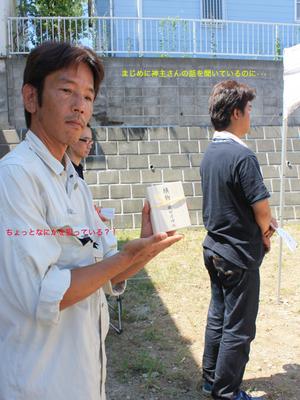 hayama-jishinsai-nagae-t2.jpg