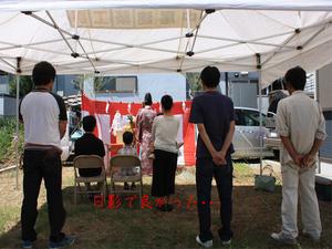 横須賀市浦賀丘フラット35Sの家|地鎮祭☆