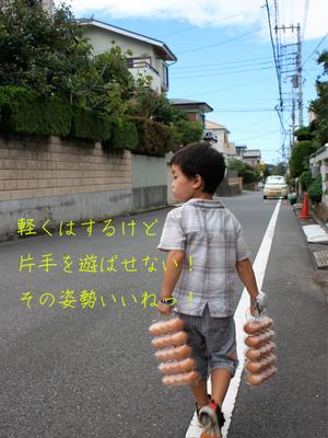 yokosukashi-jishinsai-uragaoka-k4.jpg