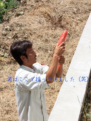 yokosukashi-jishinsai-uragaoka-k7.jpg