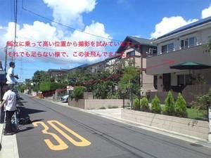 横須賀市に建てた新築一戸建ての注文住宅Family,s(ファミリーズ)雑誌掲載決定!
