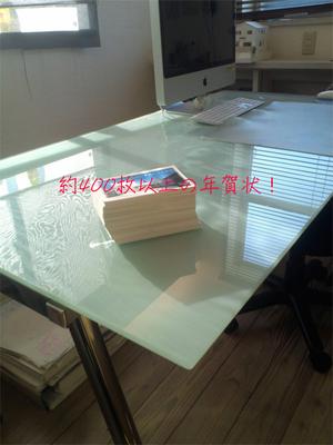 湘南•横浜•横須賀•三浦のオーナー様、協力メーカー及び業者様へ