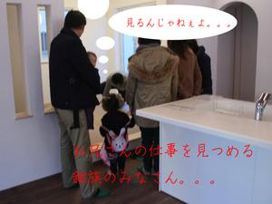 hayama-nagae-t-ohikiwatashi2.jpg