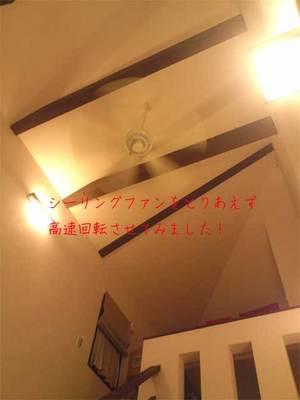 横浜市港南区港南台|パパ・ママ・House☆のメンテに伺いました!