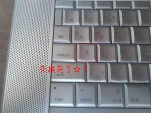 Macintosh-shuuri2.jpg