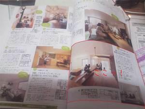chuumonjyuutaku-kanagawa-daihyou-y3.jpg