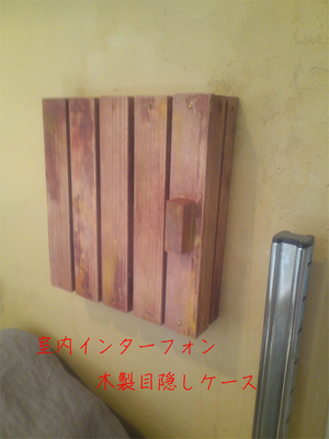 kamakura-jyoumyouji-Cozy-Nest-shuzai5.jpg