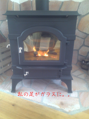 kamakura-jyoumyouji-Cozy-Nest-shuzai7.jpg