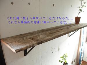kamakurashi-kitchen-tana2.jpg