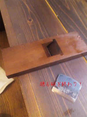 kamakura-katsuobushikezuri-teire4.jpg