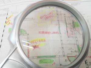 鎌倉市玉縄に建てる新築一戸建ての注文住宅|ほぼ最終打ち合わせを行いました!