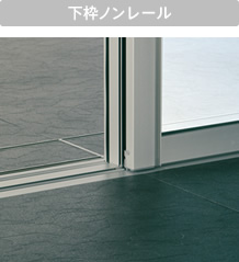 mado-flat-setumei2.jpg