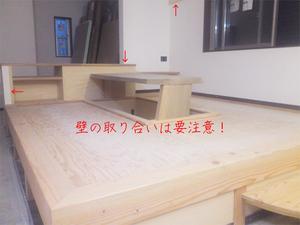 yokosukashi-tukuihama-keisoudo-check-a3.jpg