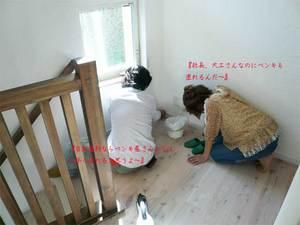 yokosukashi-uragou-s-hikiwashi5.jpg