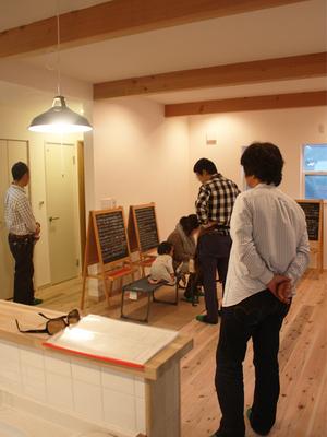 hayama-isshiki-kanseikengakukai-o4.jpg