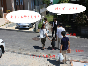 nakao-jichinsai-kimegoto3.jpg
