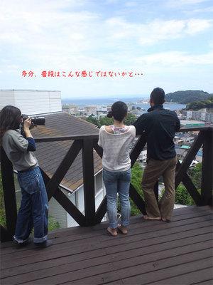 zasshi-shuzai2.jpg