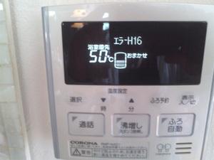 オール電化エコキュートの家|エコキュートが故障の場合はどうする?