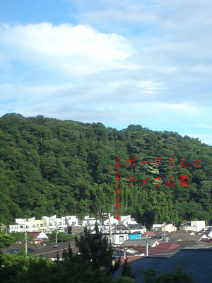 hayama-nagae-s-hikiwatashi6.jpg