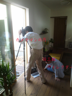 横浜市港南区港南台|注文住宅のトップ記事の取材を受けました!
