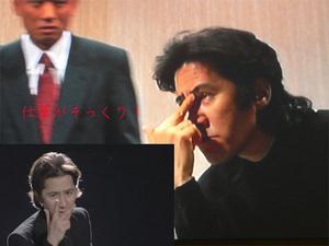 yokohamashi-kounanku-kounandai-n-shuzai3.jpg