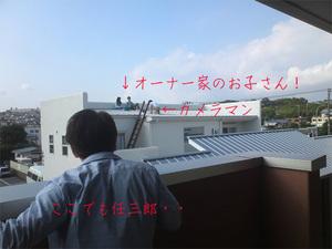 yokohamashi-kounanku-kounandai-n-shuzai4.jpg