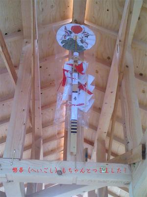 yokosukashi-kugou-h-jyoutou3.jpg