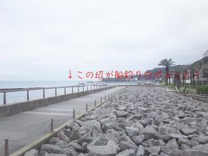 横須賀市馬堀|湯楽の里