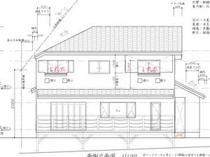 三浦市三崎町|インナーバルコニー用の古材丸太を造る