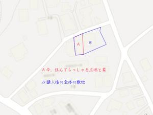 yokosukashi-tukui-tochi-ishi2.jpg