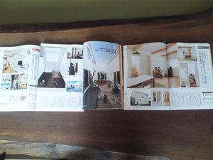 スーモ注文住宅 神奈川で建てる 秋冬号に中尾建築工房のオーナー様3邸のご家族が掲載!
