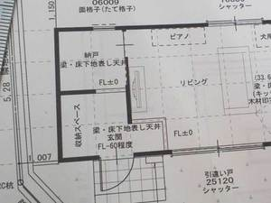 逗子市逗子|新築一戸建ての注文住宅最終確認の巻!