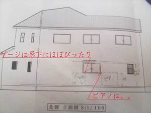 zushishi-zushi-sinchiku-chuumonjyuutaku-k-uchiawase4.jpg
