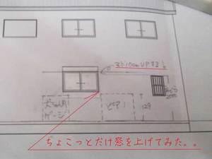 zushishi-zushi-sinchiku-chuumonjyuutaku-k-uchiawase5.jpg