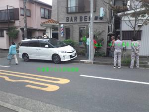 yokosukashi-miharuchou-w-gasumore3.jpg